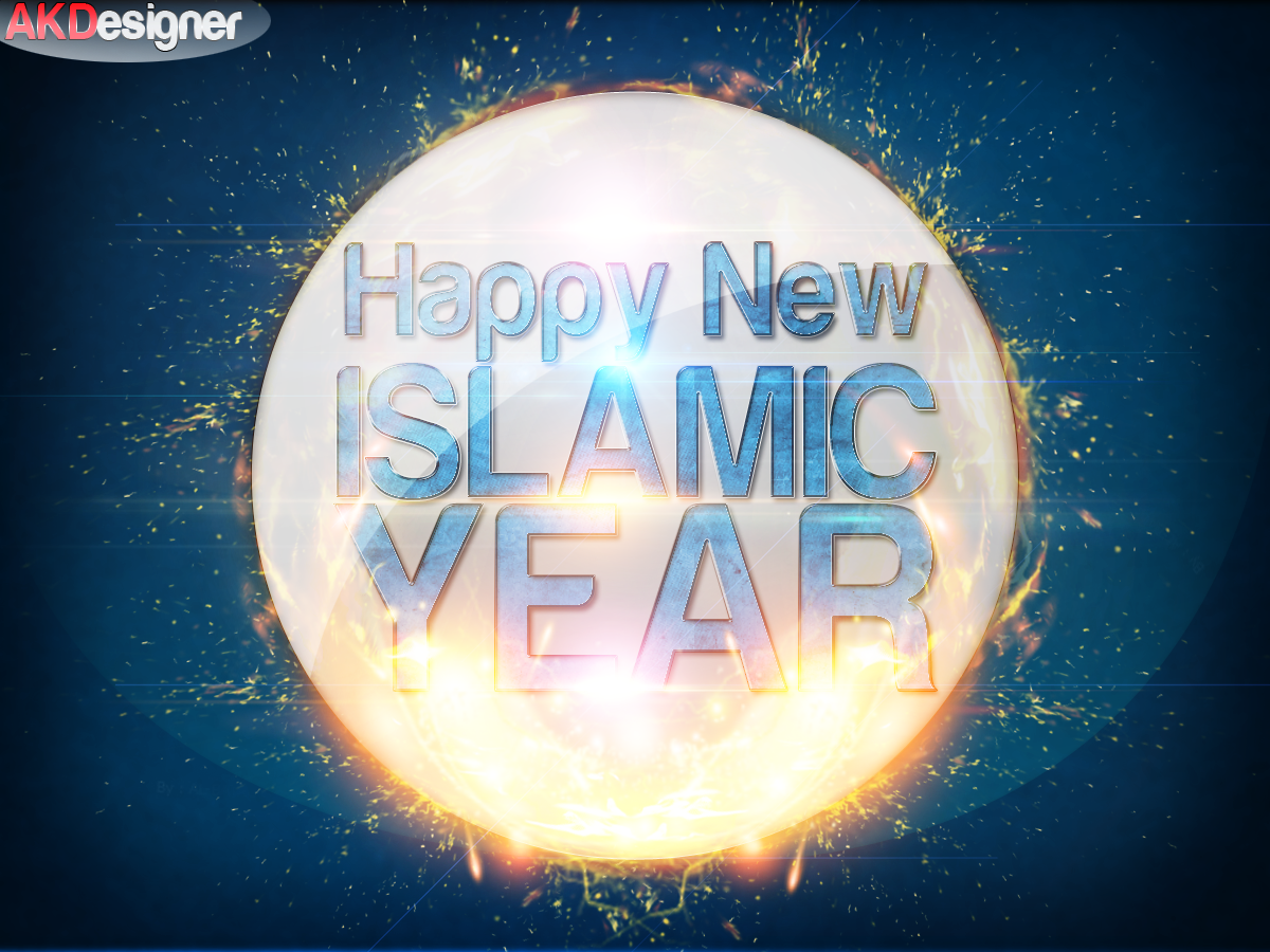 New Islamic Year Wallpapers