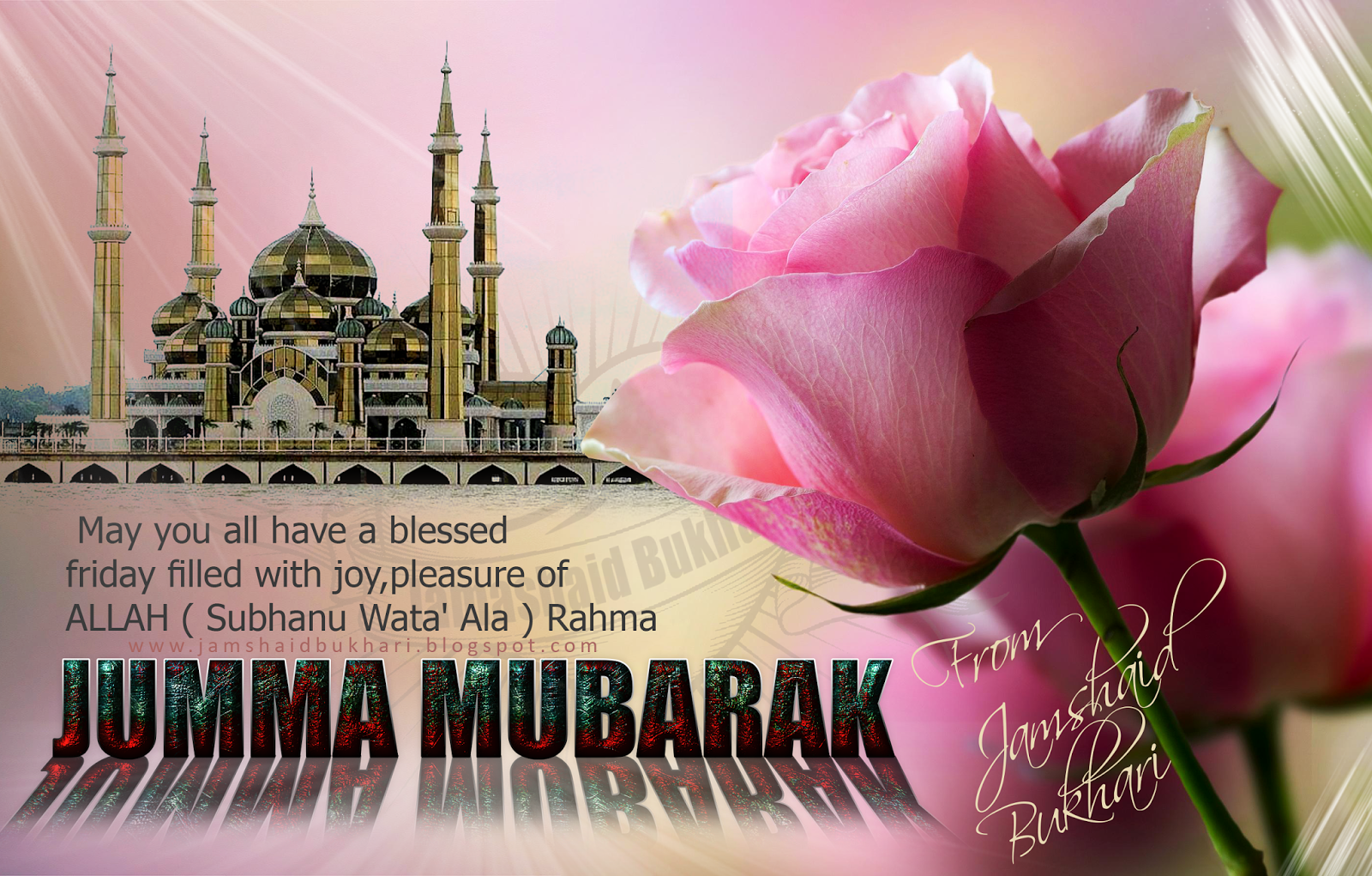 New Wallpaper Jumma Mubarak