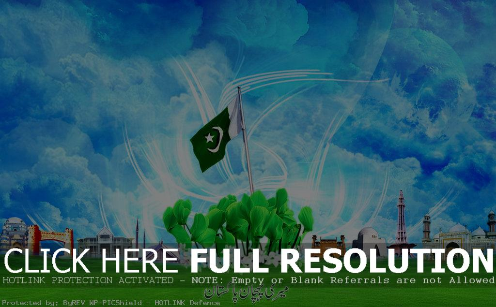 Pak Pictures Wallpapers