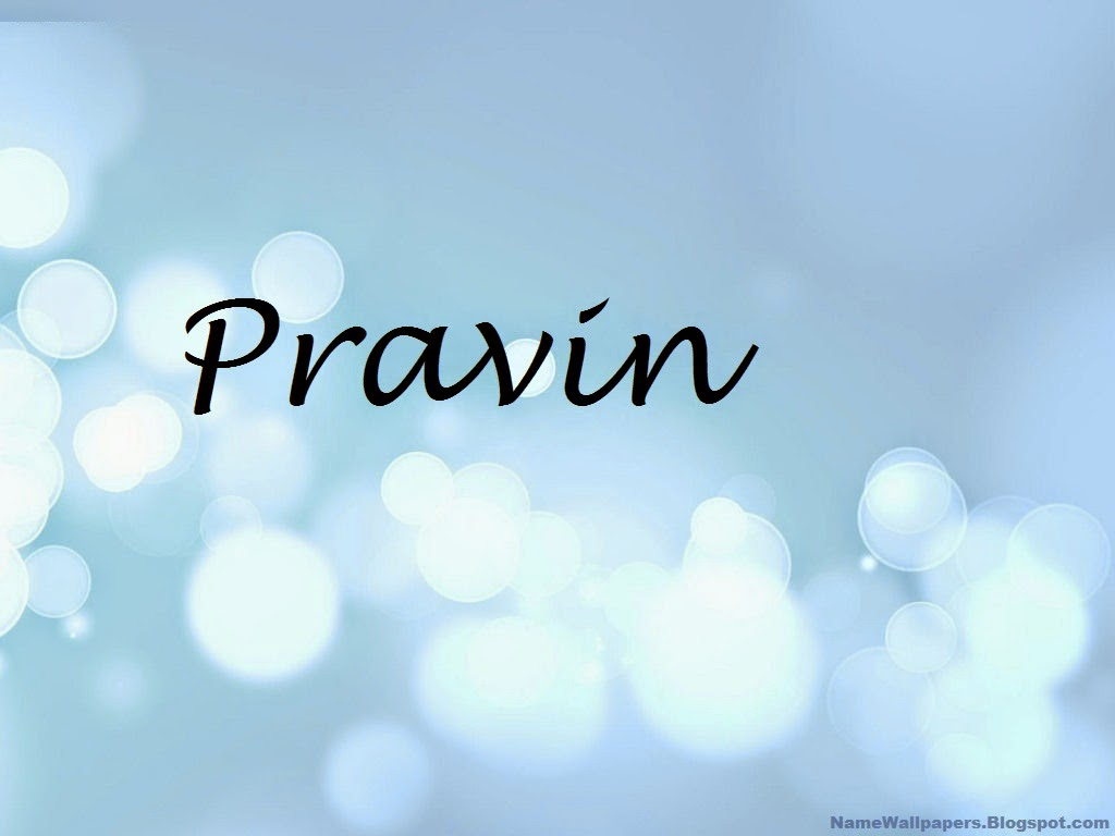 Pravin Name Wallpaper