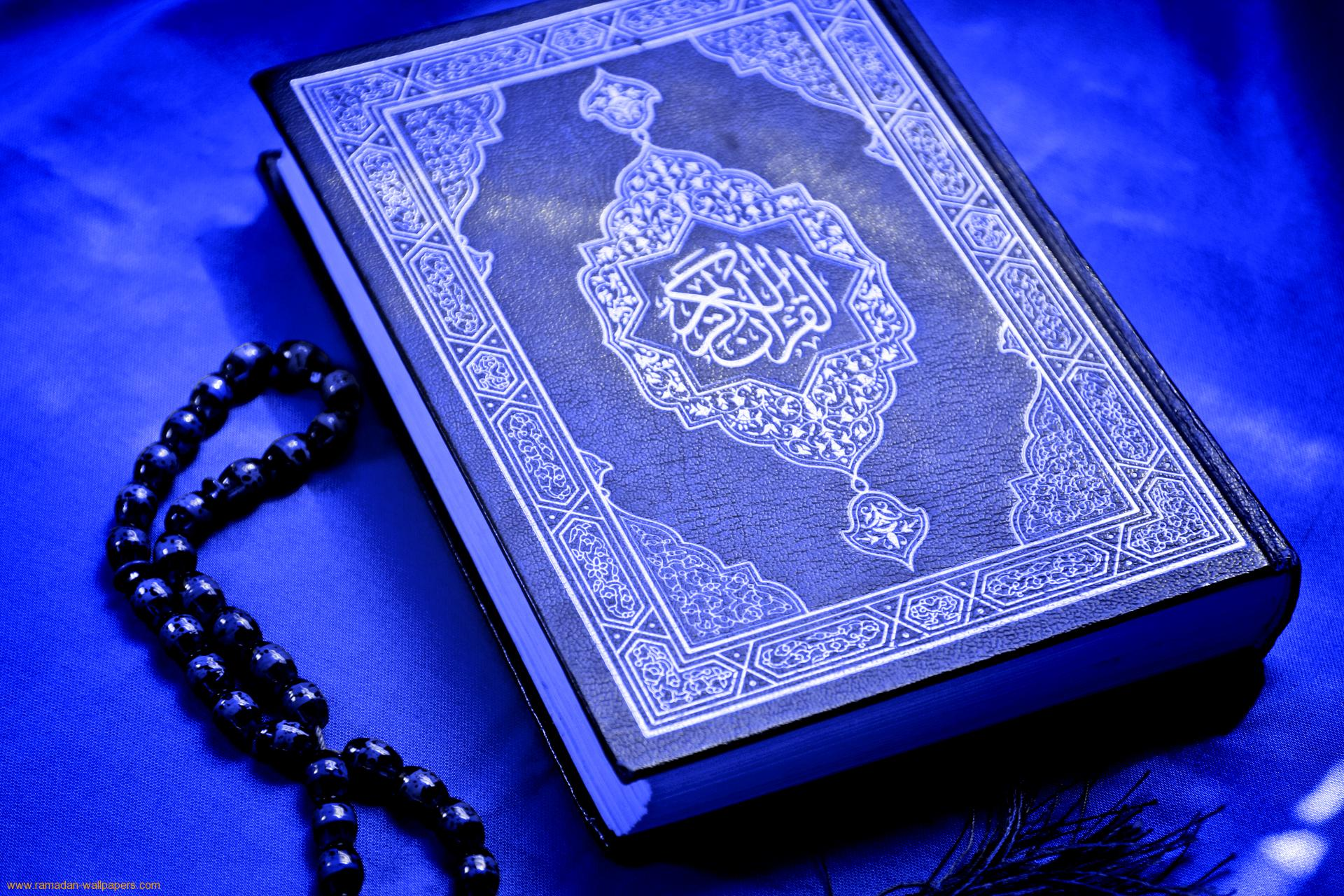 the quran What the quran is, and how it came into existence how did mohammad get his revelation for the quran.