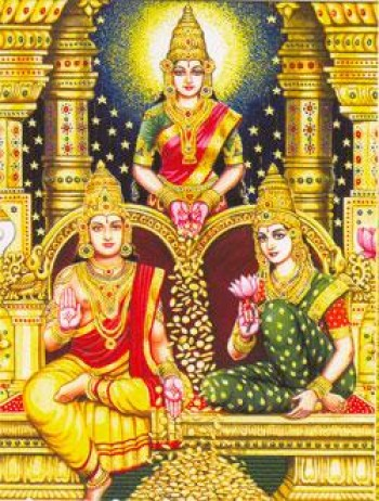 Raghavendra Swamy Wallpapers For Mobile