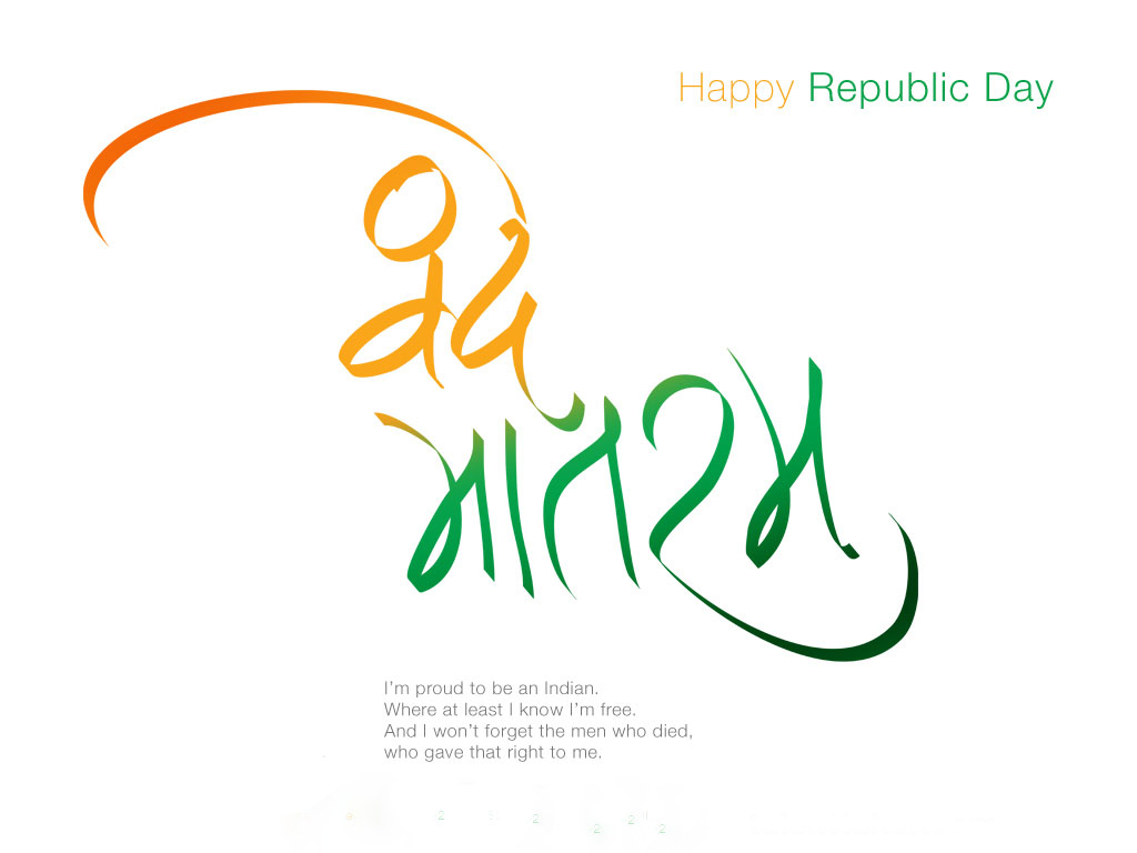 Republic Day Wallpaper In Hindi