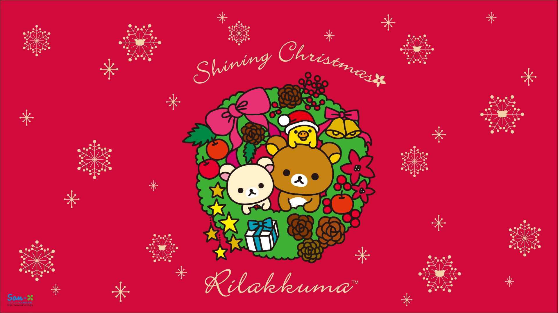 Rilakkuma Christmas Wallpaper