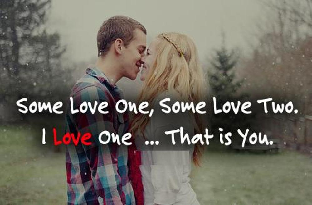Romantic Quotes With Wallpaper