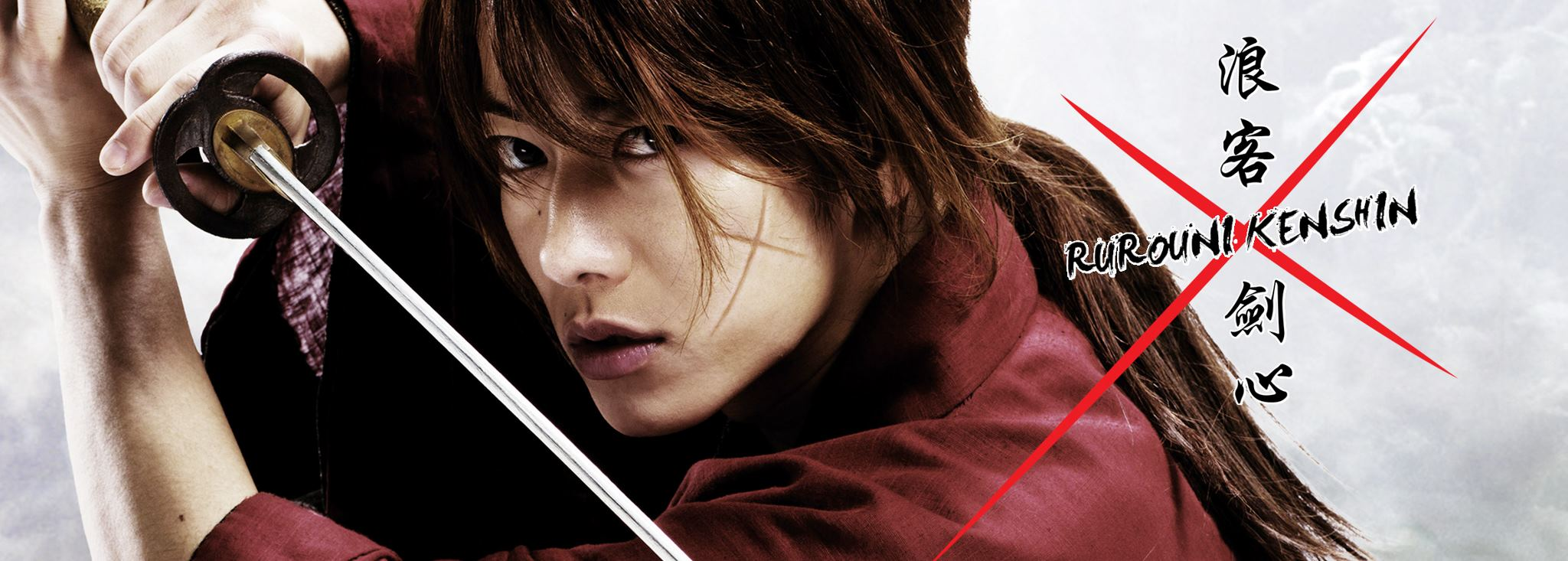 a movie analysis of rurouni kenshin