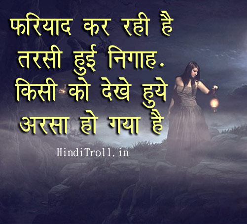 Sad Boy Wallpaper With Quotes In Hindi - ma