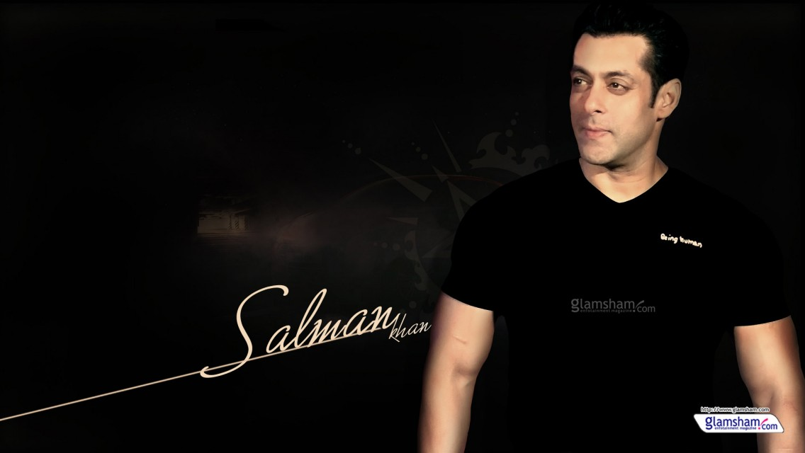 Salman Khan Name Wallpaper