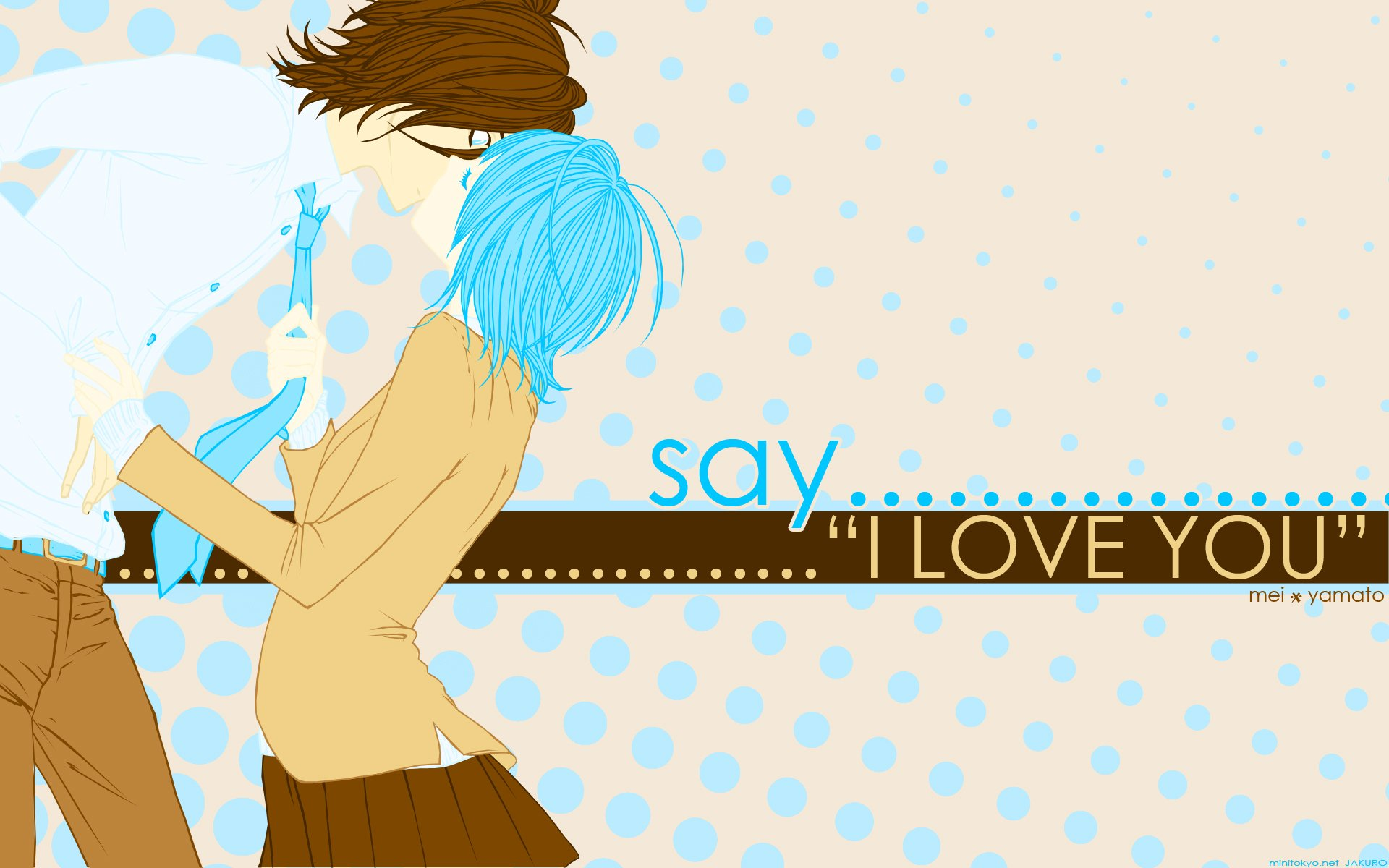 Say I Love You Wallpaper