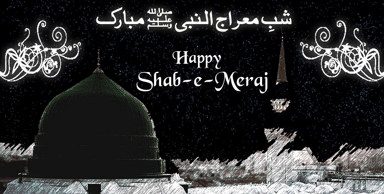 Shab E Meraj Wallpapers In English