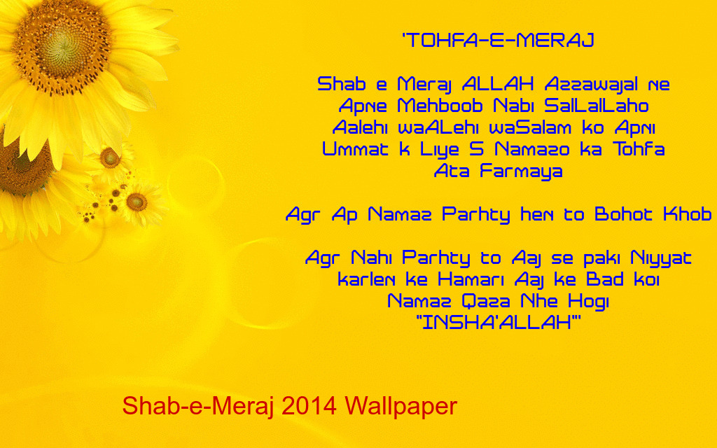 Download shab e meraj wallpapers in english gallery shab e meraj wallpapers in english m4hsunfo