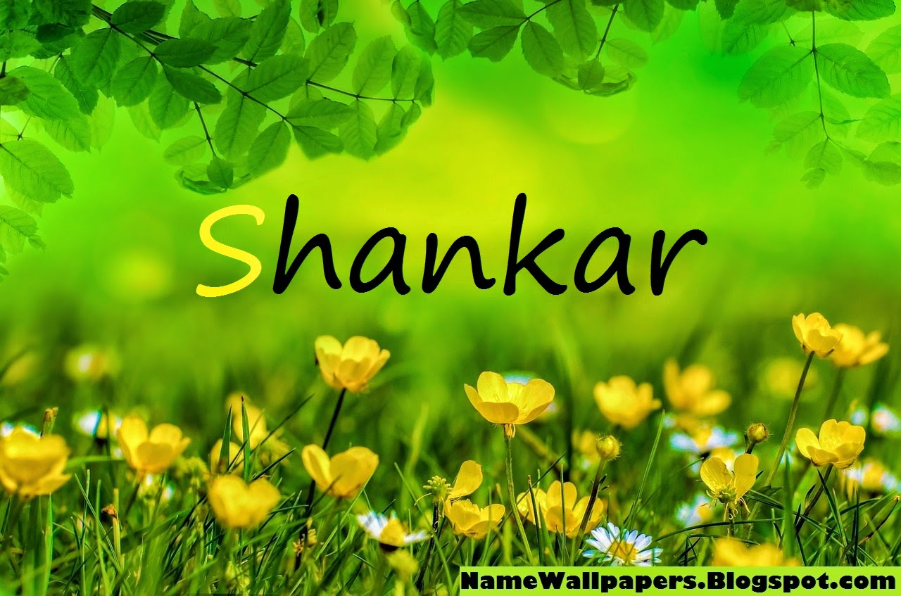 Shankar Name Wallpaper