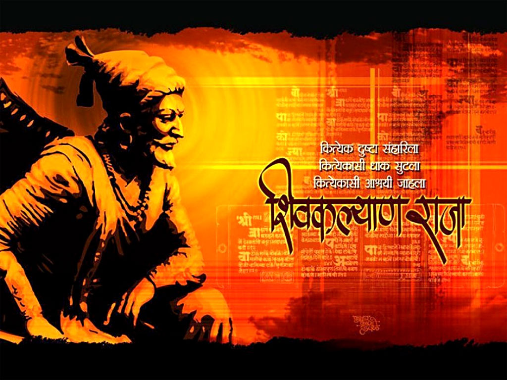 Shivaji Maharaj Best Wallpaper