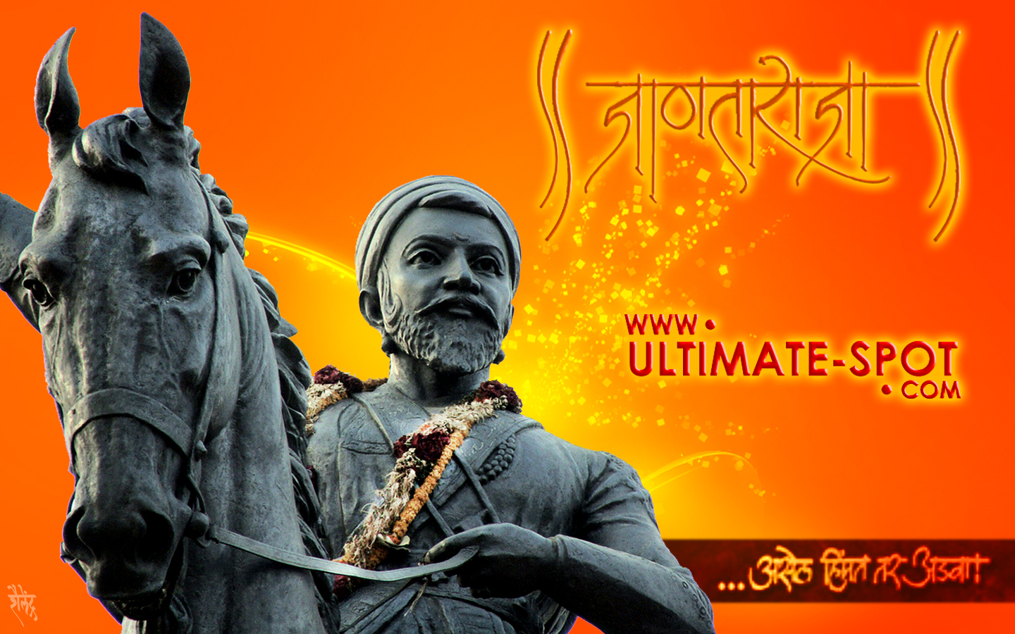 Shivaji maharaj quotes marathi pictures IAMC News Digest - 23rd July 2017