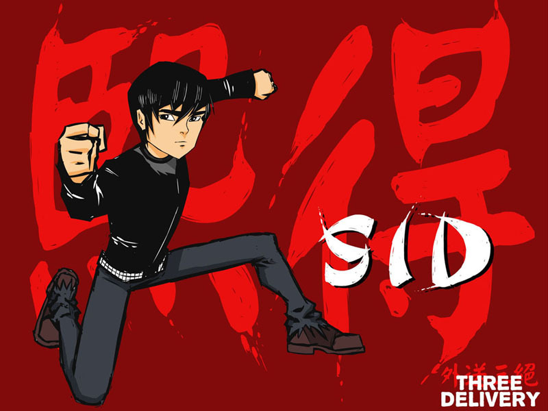 Sid Name Wallpaper
