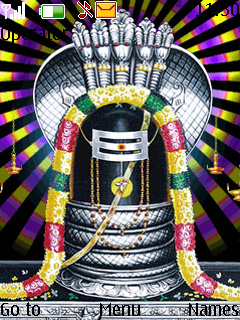 Sivalingam Wallpapers Free Download