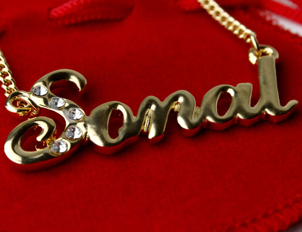 Sonal Name Wallpaper