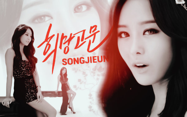 Song Ji Eun Wallpaper