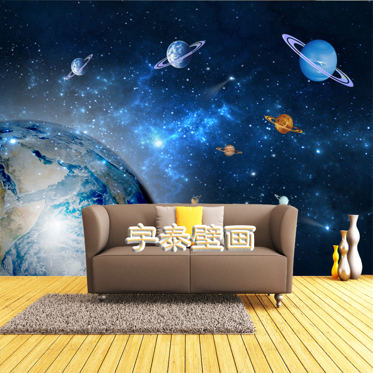 Space Home Wallpaper