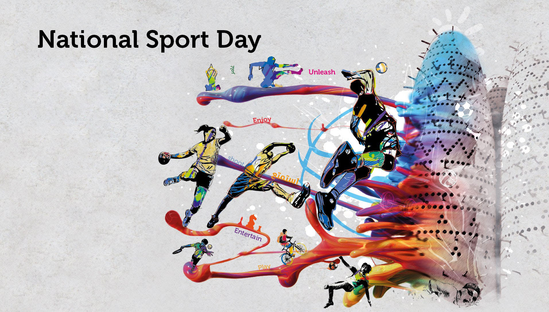 Sports Day Wallpaper