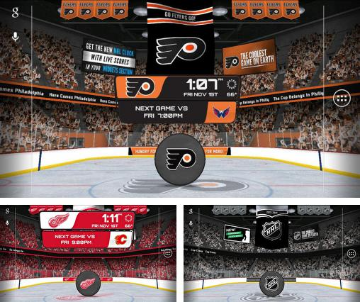 Sports Live Wallpapers