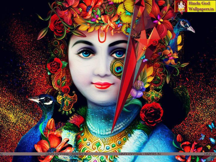 Download Sree Krishna Wallpapers Free Download Gallery