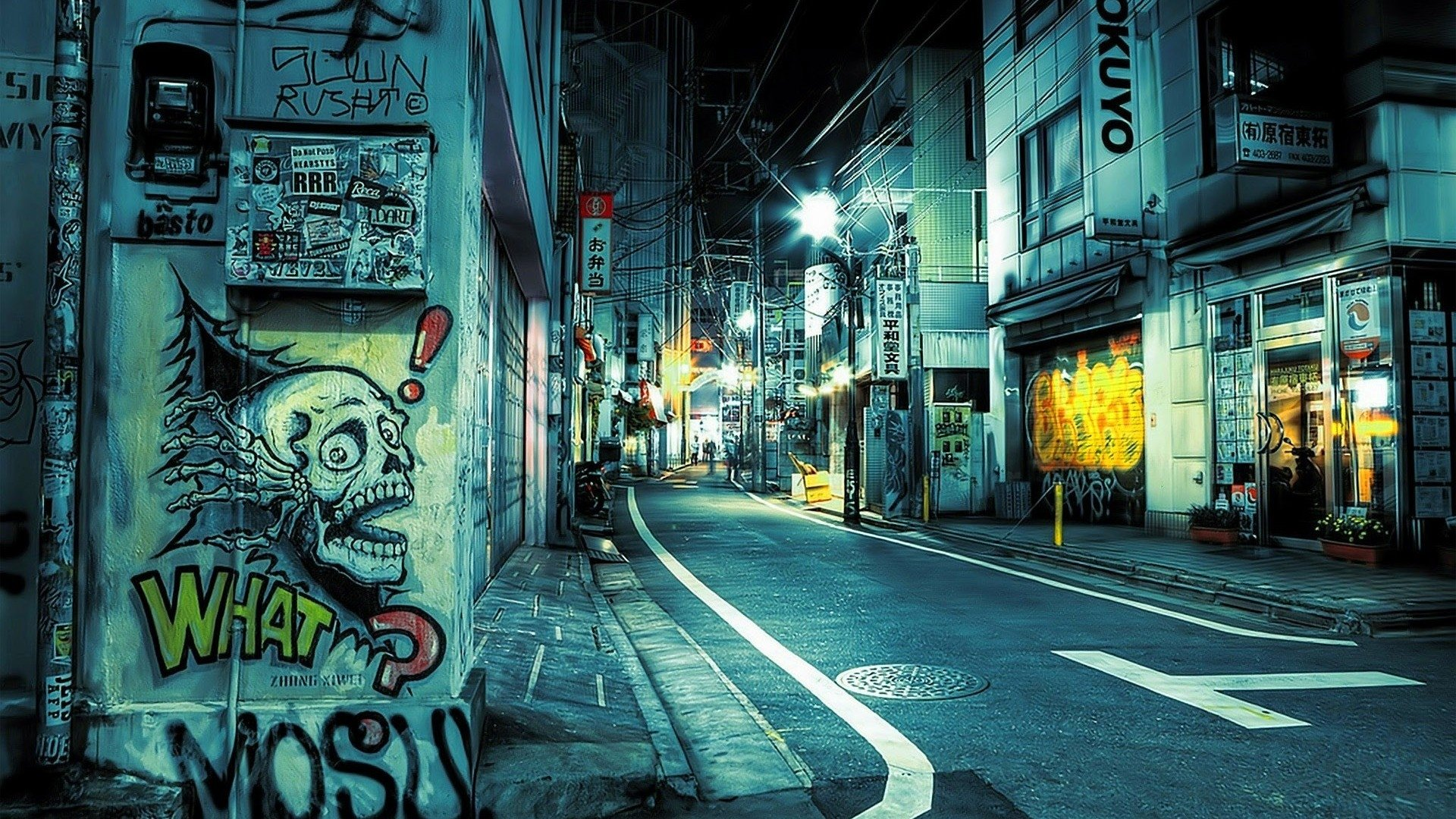 Street HD Wallpaper