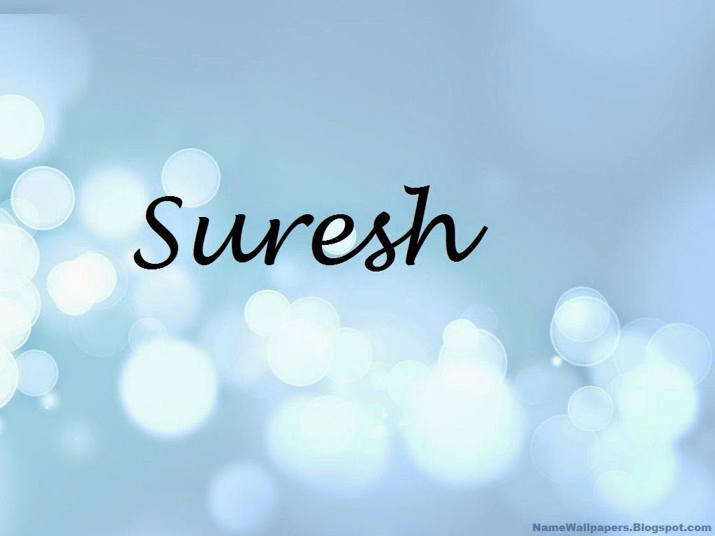 Suresh Name Wallpaper