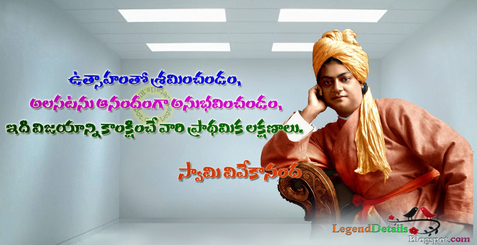 Swami Vivekananda HD Wallpapers With Quotes