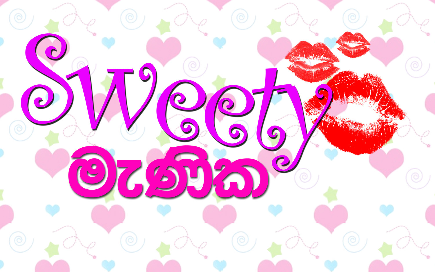 Sweety Name Wallpaper