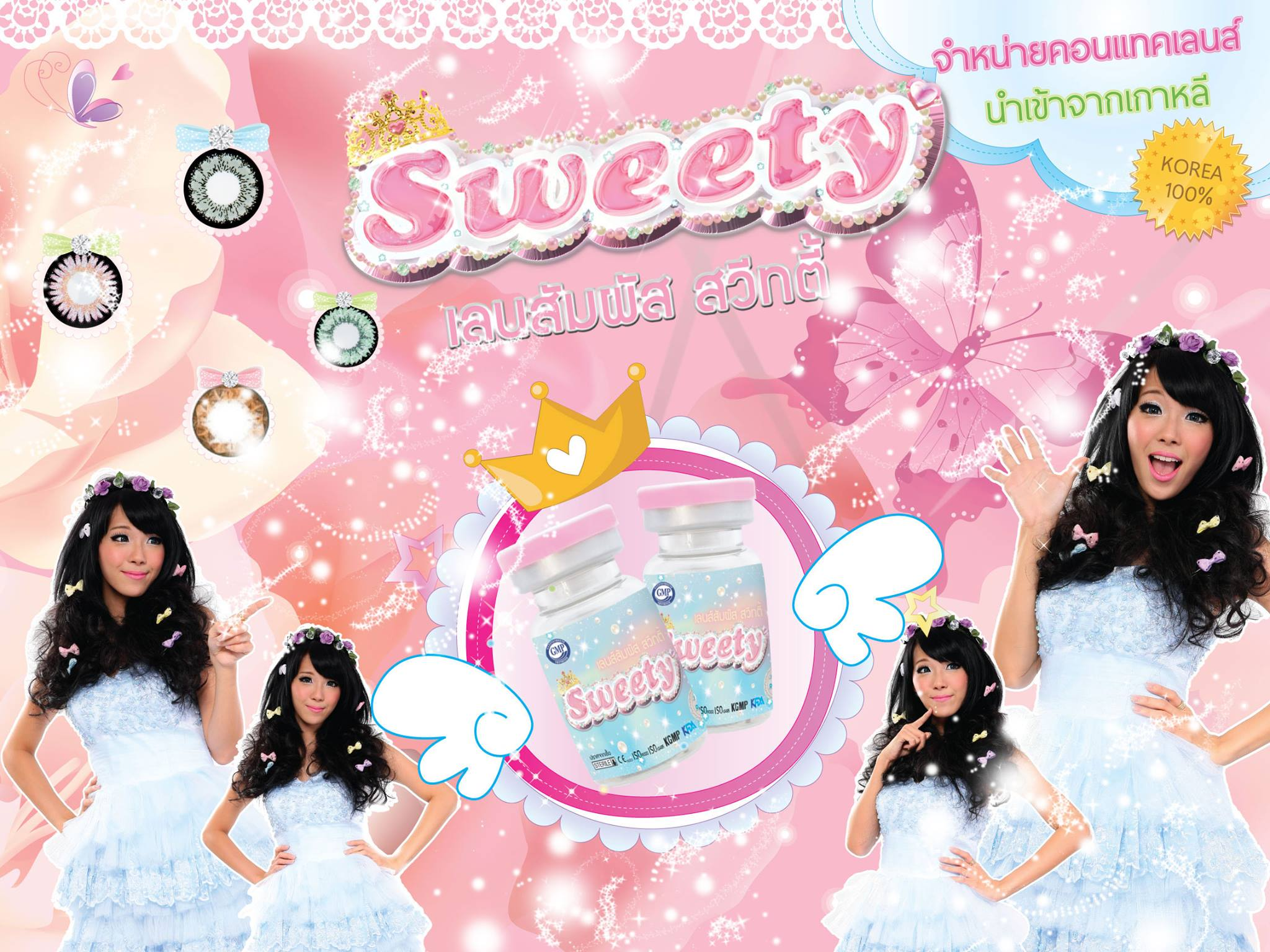 Download Sweety Name Wallpaper Gallery