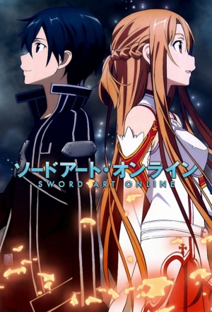Sword Art Online Wallpaper For Phone