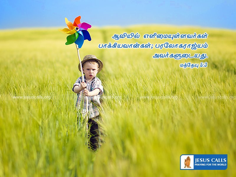 Tamil Wallpaper Free Download