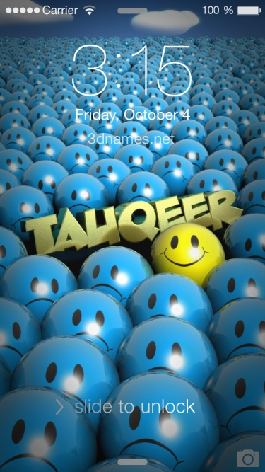 Tauqeer Name Wallpaper