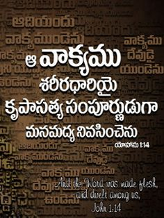 Telugu Bible Wallpapers With Words Download