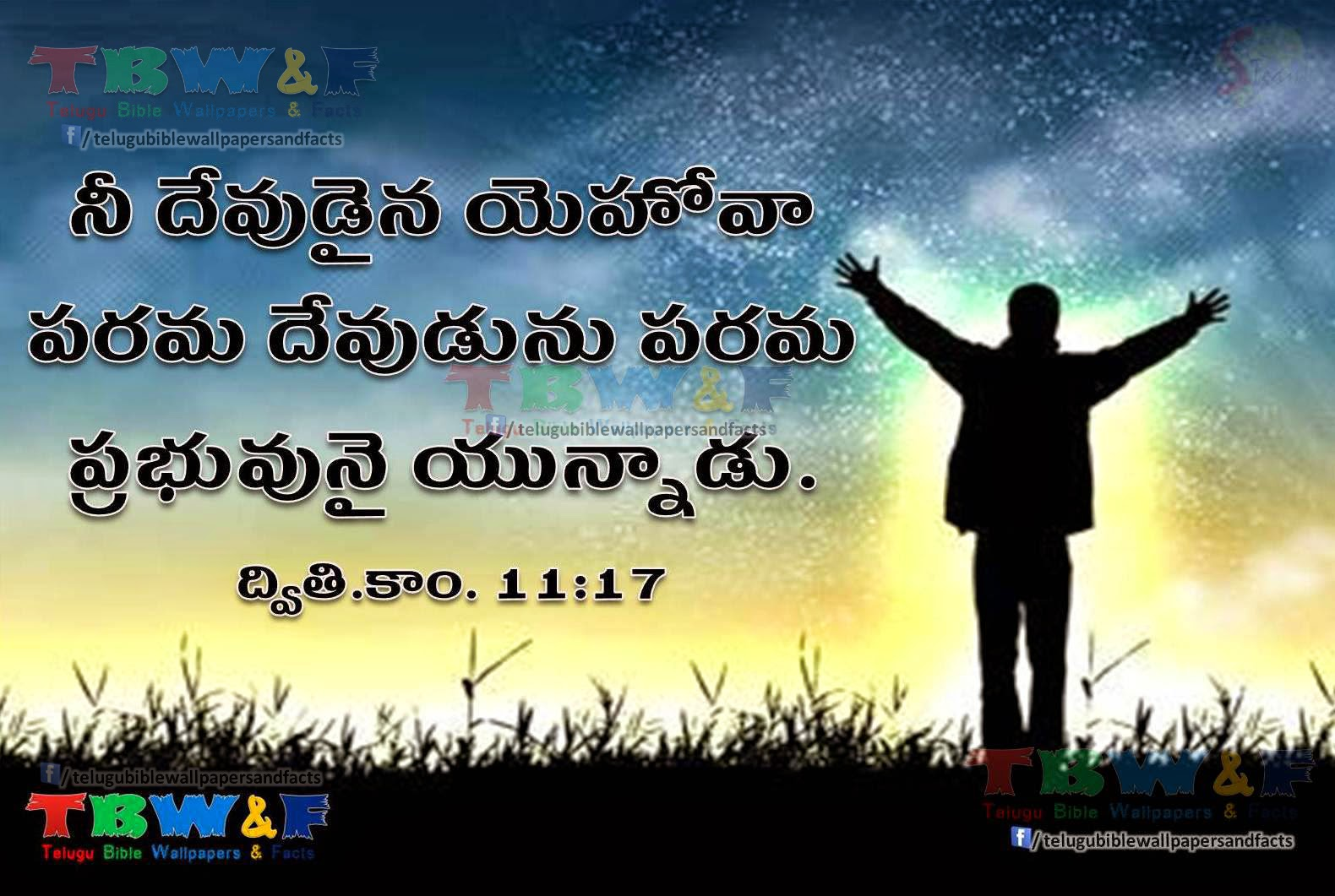 Download Telugu Bible Wallpapers With Words Download Gallery
