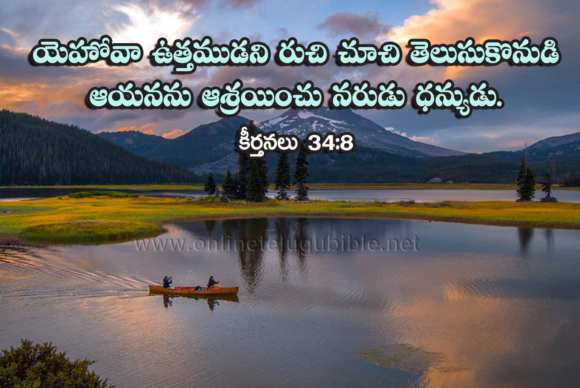 Wallpaper download hd love for mobile - Download Telugu Bible Words Wallpapers Gallery