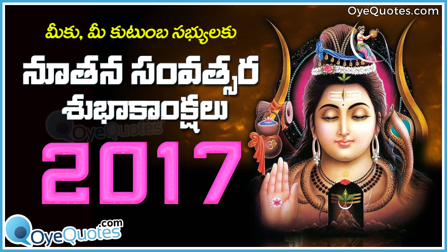 Telugu New Wallpapers