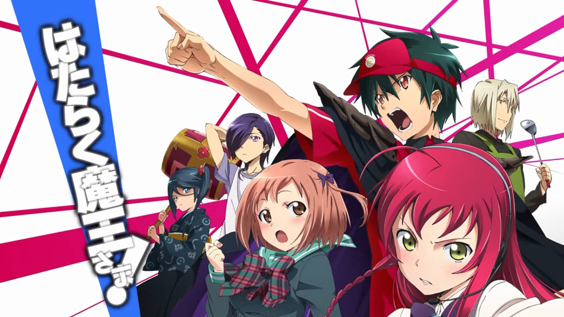 The Devil Is A Part Timer Wallpaper