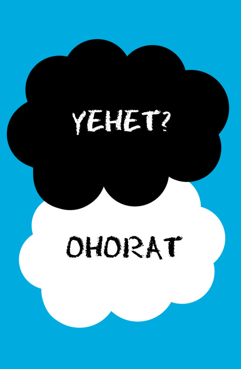 The Fault In Our Stars Iphone Wallpaper