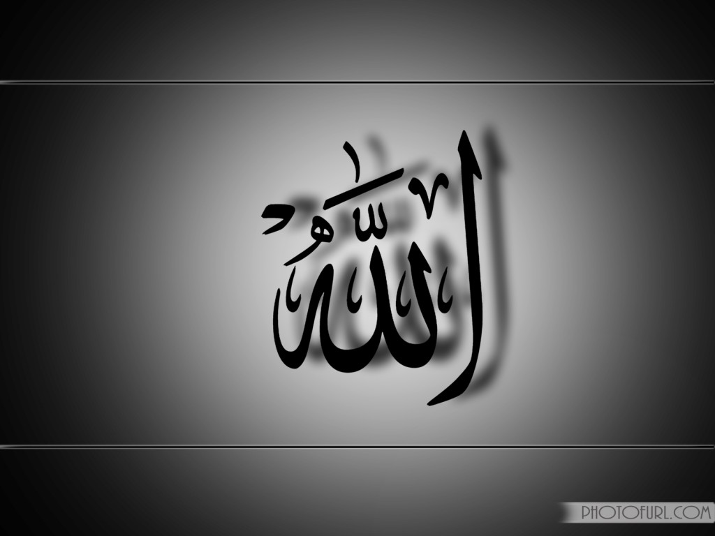 The Name Of Allah Wallpapers