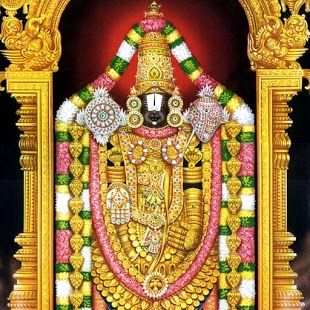Tirupati Balaji Wallpaper Free Download