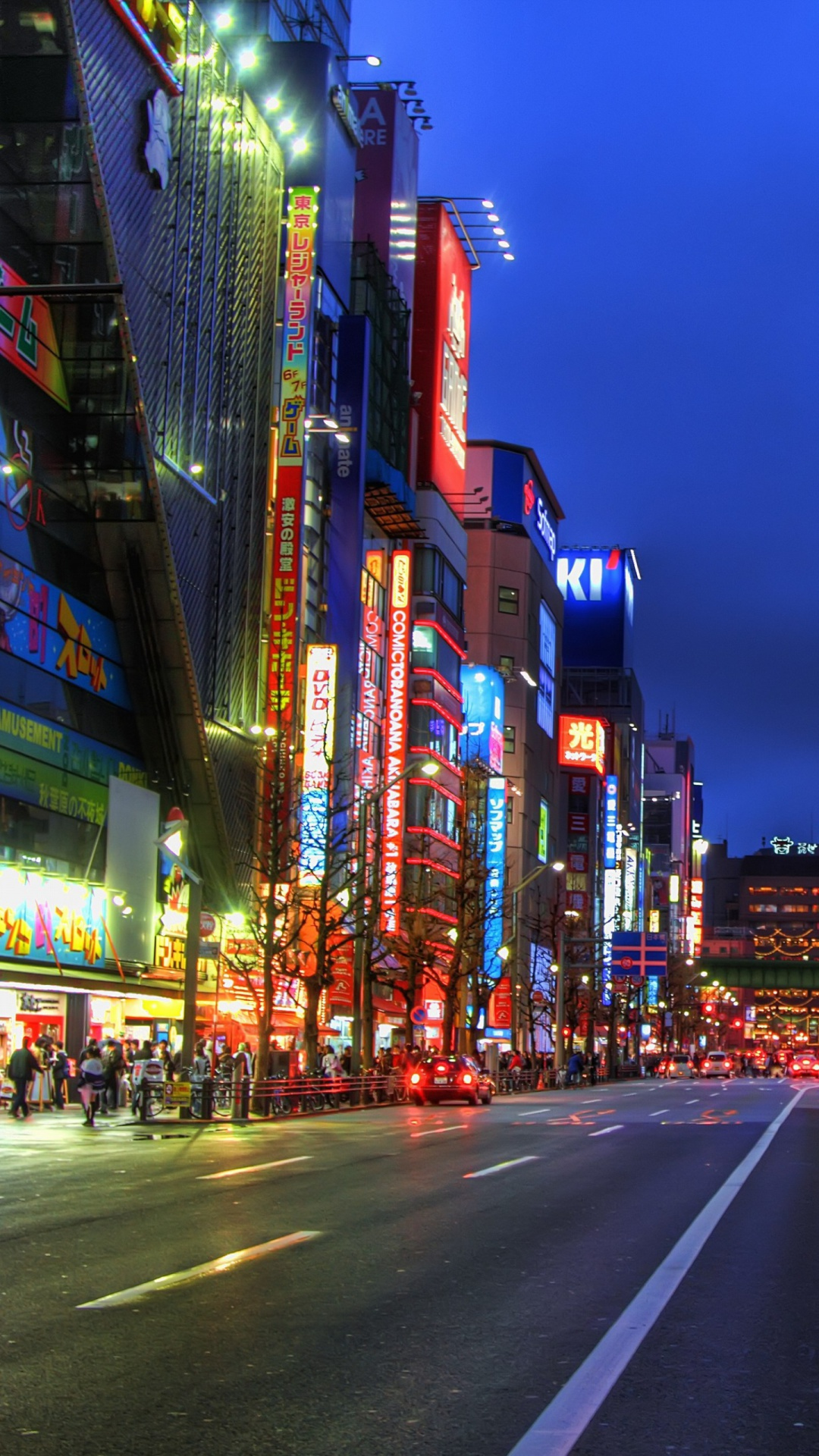 Download Tokyo Iphone Wallpaper Gallery