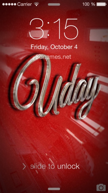 Uday Name Wallpaper