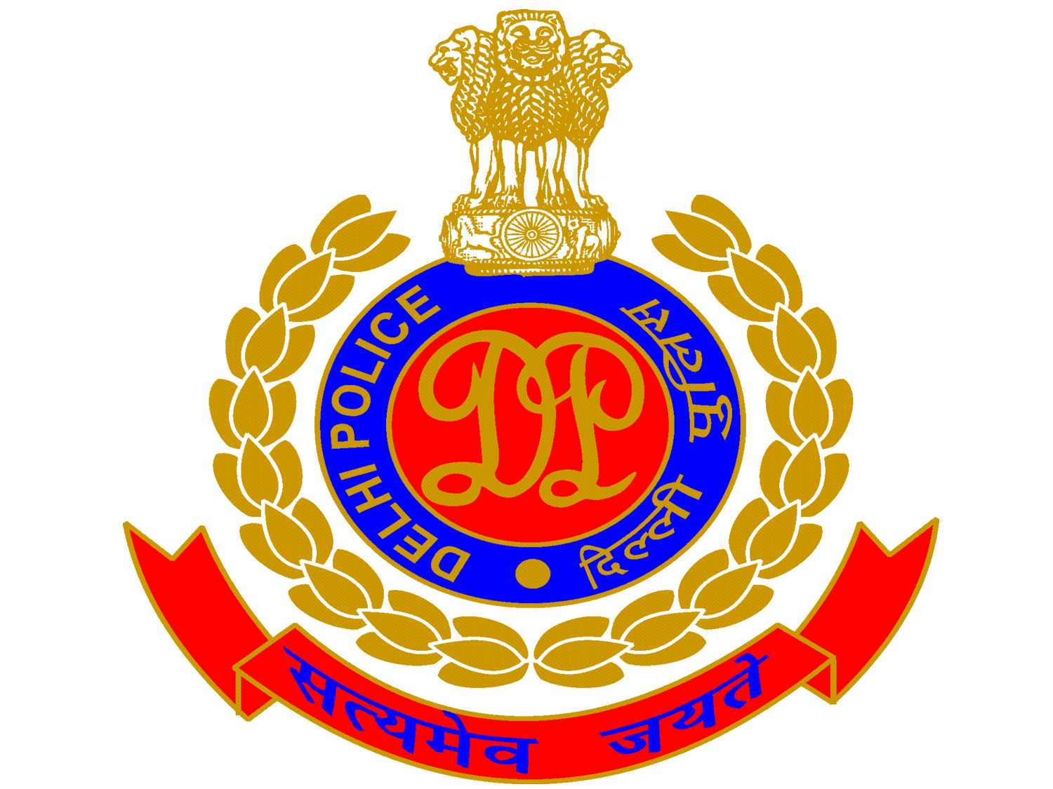 Download Up Police Logo Wallpaper Gallery