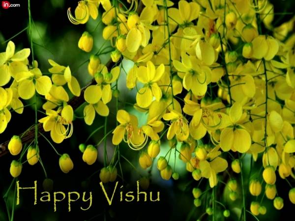 Vishu Wallpaper Download