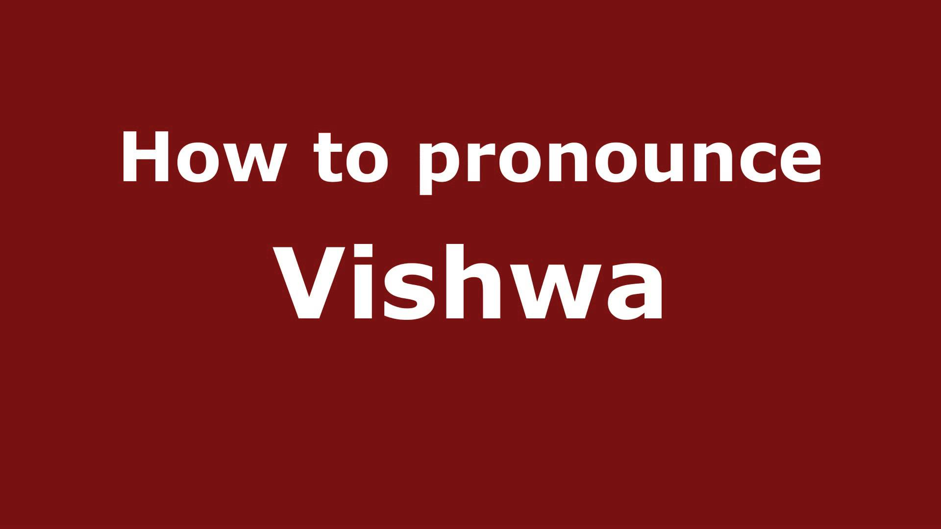 Vishwa Name Wallpaper