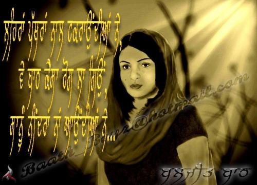 WWW Punjabi Wallpaper Com