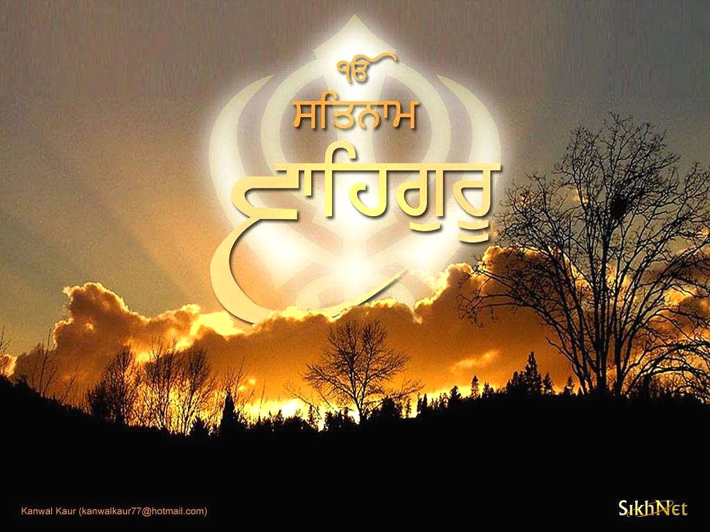Waheguru Wallpaper Download