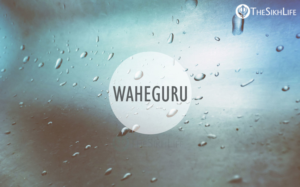 Waheguru Wallpaper